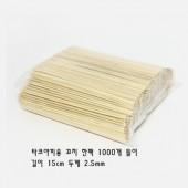 타코야끼용 대나무꼬지(15cm) 1팩