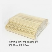 타코야끼용 대나무꼬지(15cm) 업소용 10팩 묶음